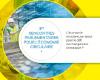 3es rencontres parlementaires pour l'économie circulaire