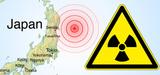 Après Fukushima, l'IRSN voudrait limiter les évacuations post-catastrophe
