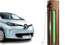 Bamboo, la borne de recharge esthétique pour véhicule électrique
