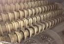 Crible à disques BHS New Sorter - Occasion - dpt 18 - Matériels d'occasion