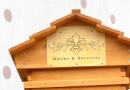 Intégrez l'installation de ruches à votre politique RSE par Ruches & Services