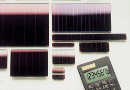 Cellules solaires pour électronique basse consommation
