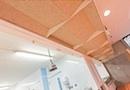 Acoustique architecturale : correction du bruit dans un bâtiment existant par VENATHEC
