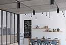 PUREBEL SOLO : dalle acoustique en fibre de bois qui embellit votre intérieur par Siniat