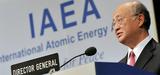 Nucléaire : l'AIEA adopte un plan d'action de sûreté volontaire