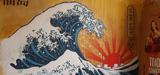 Fukushima : deux études distinctes révisent à la hausse les rejets radioactifs