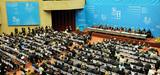 Terres rares : USA, UE et Japon négocient avec la Chine devant l'OMC