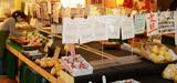 Au Japon, le contrôle de la contamination de la nourriture passe par l'accès direct à la mesure