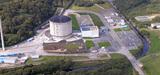 Démantèlement et gestion des déchets nucléaires : les provisions des exploitants en question