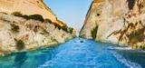 Irrigation et approvisionnement en eau potable : des intérêts publics majeurs selon la CJUE