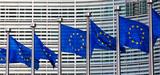 Renouvelables : l'UE abandonnerait les tarifs d'achat en 2015 et généraliserait les appels d'offres en 2017