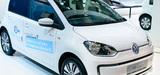 Véhicules électriques : les ventes peinent à décoller