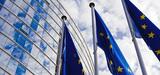 Une nouvelle Commission européenne à la recherche d'une plus grande indépendance énergétique