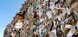 Les éco-organismes devraient obtenir un tiers des sièges de la commission des filières REP