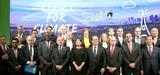 700 maires du monde s'engagent à Paris dans la lutte contre le changement climatique