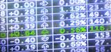 La taxe européenne sur les transactions financières ne devrait pas voir le jour avant 2017