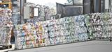 Installations de déchets : l'Administration consulte sur une révision de la nomenclature ICPE
