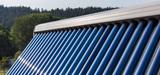 Coup de pouce pour le solaire thermique