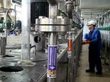 Focus sur le procédé de recyclage des terres rares issues d'ampoules basse conso hors d'usage